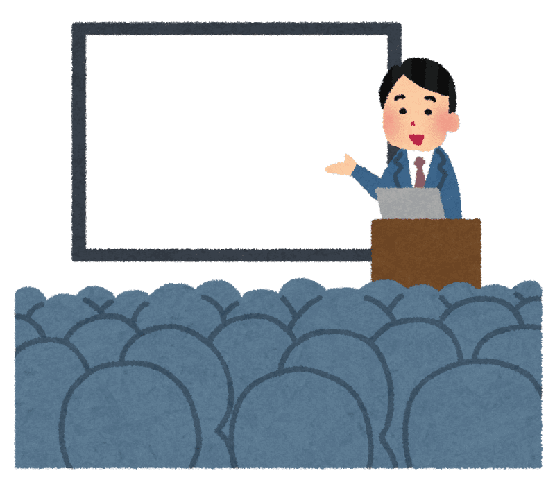 ZEH説明会に参加~part1~平成28年度のZEH公募について
