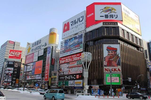 今年度(平成30年度)から、札幌市がゼロ・エネルギー住宅(ZEH)の補助制度を開始